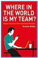 Terry Brake Book