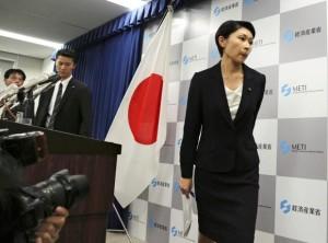 Japan-resigns